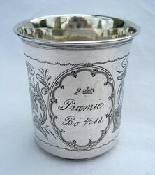 Pokal Halvor Flatland, 2. premie på kappleiken i Bø 8/7-1888