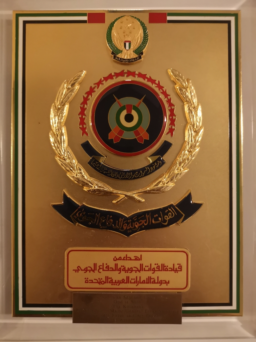 By Air Force and Air Defence United Arab Emirates