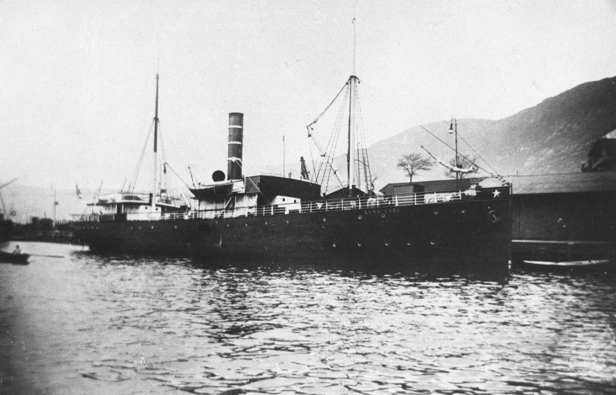 DS KONG CARL (bygget 1868/65)